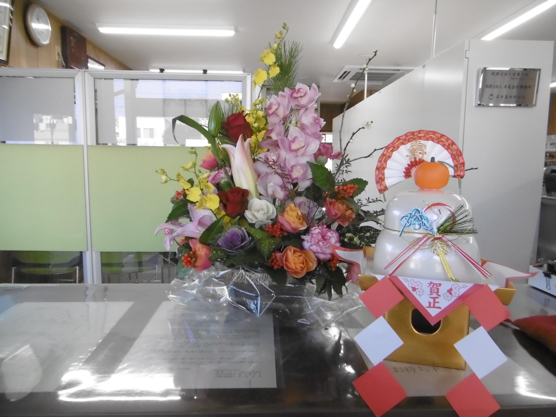 2001新春 (4).jpg
