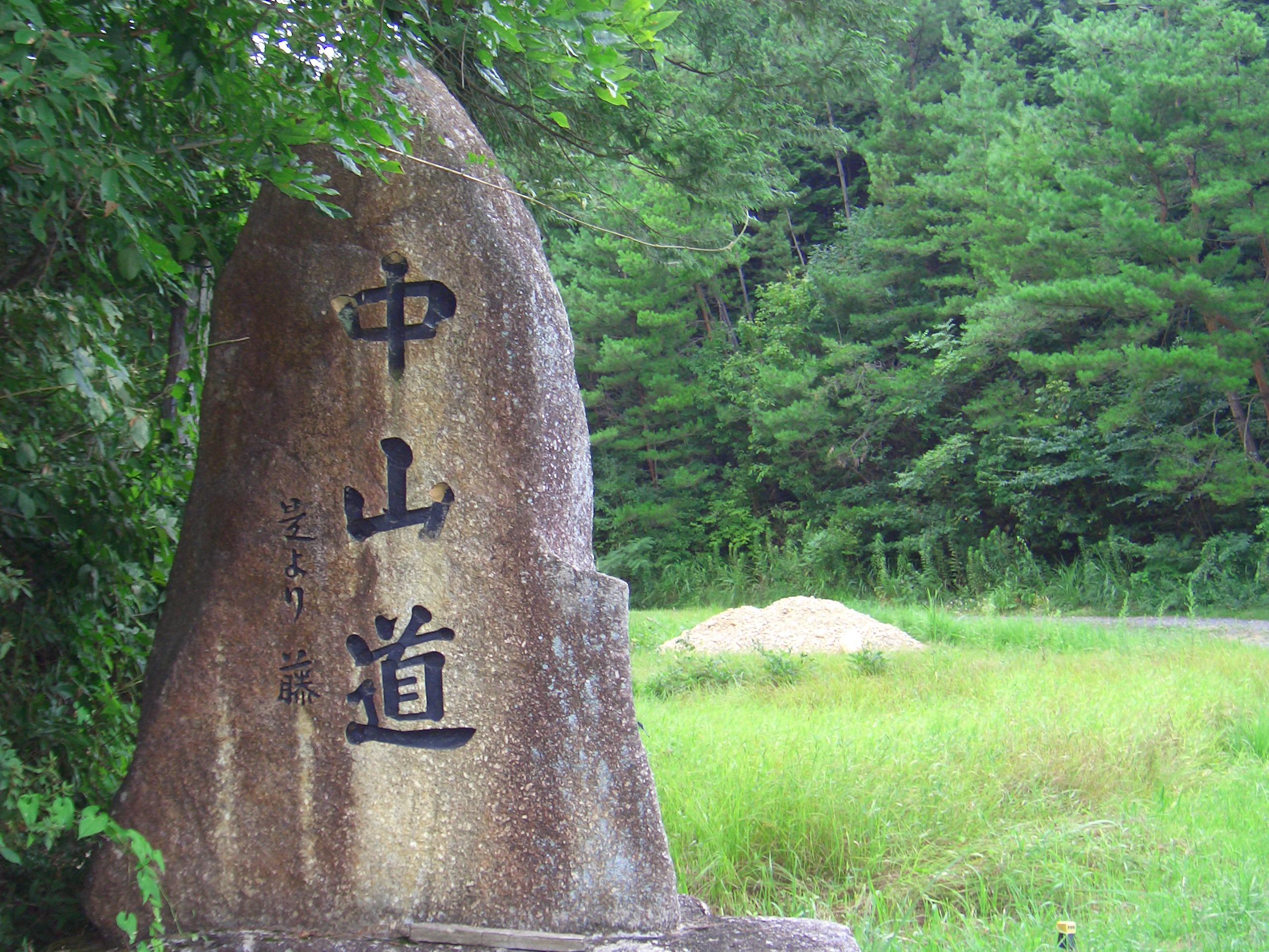 中仙道を歩く 018.jpg